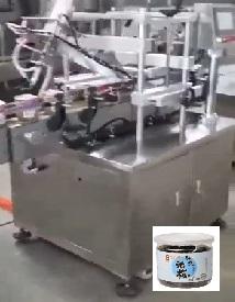 蔚莱全自动灌装生产线视频