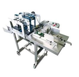 TTO热转印打码分页一体机(简配型)