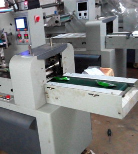 Bagged packaging machine