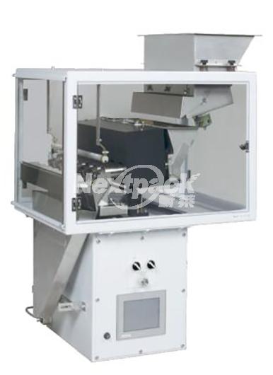 MS high speed roller quantitative scale